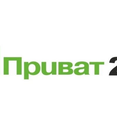 «ПриватБанк» не володіє операційною системою для «Приват24»