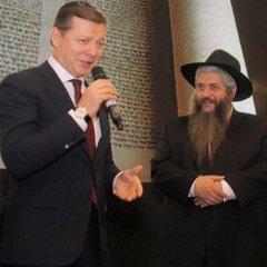 Ляшко пояснив, чому стався напад на синагогу в Умані