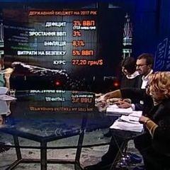 Кужель облила Мосійчука водою на ток-шоу (відео)