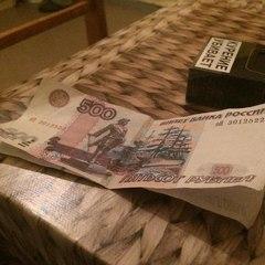 Донбас потерпає від фальшивих грошей