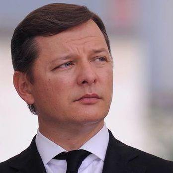 Ляшко: ті, хто відповідають за міжнародну політику України, - або кінчені дурні, або російські агенти