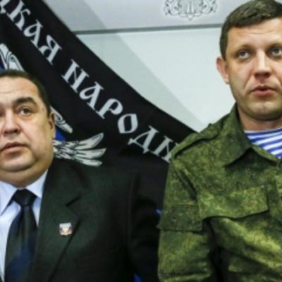 Росія передумала об'єднувати ЛНР та ДНР