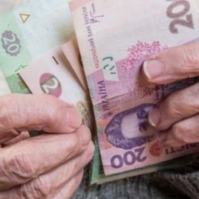 На що розраховувати пенсіонерам у новому році?