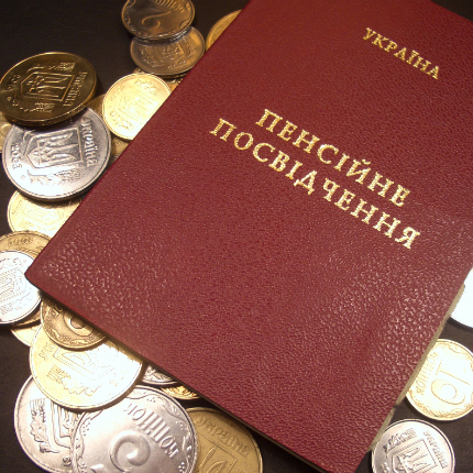 Гройсман: в деталях про пенсійну реформу