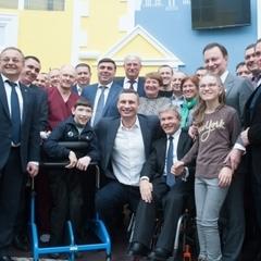 У Києві відкрився перший та єдиний в Україні найсучасніший центр соціальної реабілітації дітей-інвалідів
