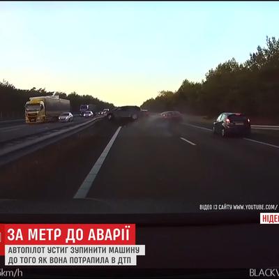 У Нідерландах автопілот електрокара «Tesla» врятував водія від ДТП (відео)