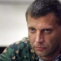 Захарченко знову замахнувся на всю Донецьку область