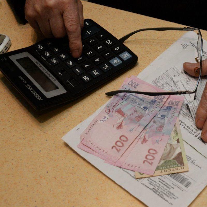 У ПриватБанку пояснили як тепер буде проводитись оплата «комуналки»