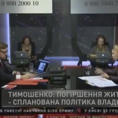 Погіршення життя українців - це спланована політика влади, - заявила Юлія Тимошенко (відео)