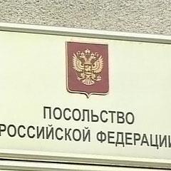 Видвореним російським дипломатам не вистачає квитків у літаках