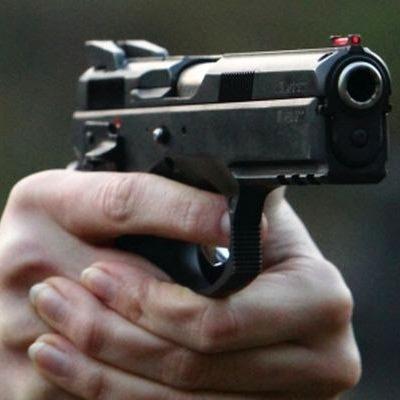 У Бразилії на вечірці чоловік застрелив щонайменше 11 людей