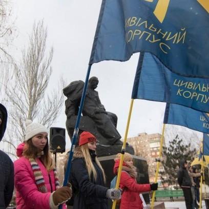 На Майдані пройшов мітинг в честь Дня народження Бандери
