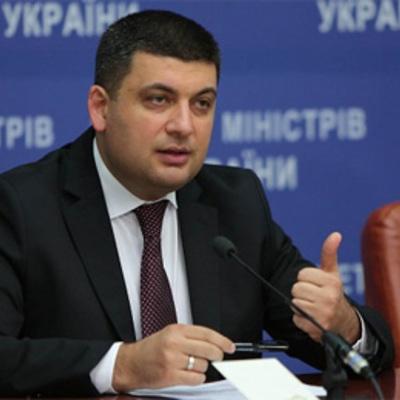 «Найважчі часи вже позаду»: Гройсман обіцяє краще життя для українців