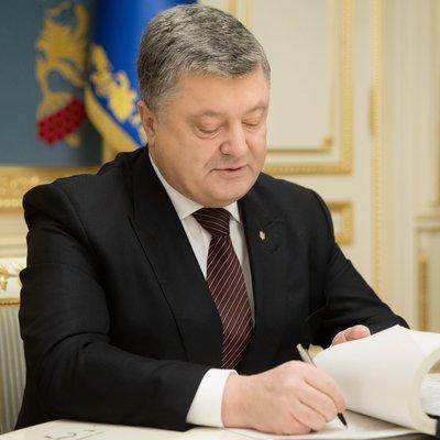 Порошенко підписав закон про Вищу раду правосуддя в Україні