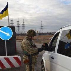 Луганська ОДА просить Антитерористичний центр про відкриття додаткового пункту пропуску