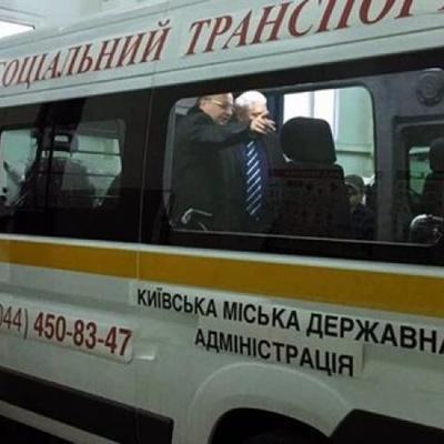 У Києві запустили безкоштовне таксі для інвалідів