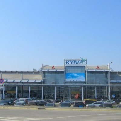 Головний митник аеропорту «Київ» погорів на хабарі (фото)
