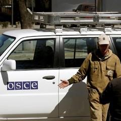 ОБСЄ поставила пріоритетом Україну