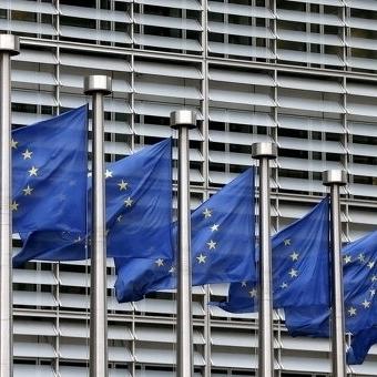 Життя в ЄС хочуть зробити безпечнішим