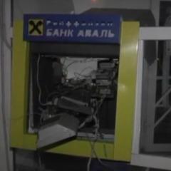 В Сумах підірвали банкомат (відео)