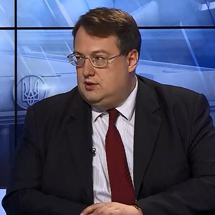Захмарні гроші: Геращенко назвав розмір зарплати міністра, щоб подолати корупцію