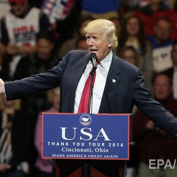 Трамп: Кричуща недбалість з боку демократів дозволила здійснити хакерську атаку