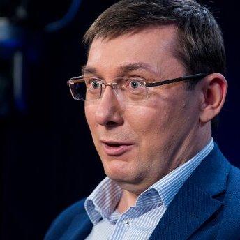 Луценко озвучив цифру незаконних судових рішень, скасованих у 2016 році