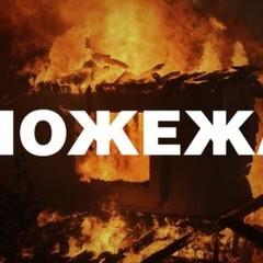 На Харківщині 6-річна дитина постраждала під час пожежі