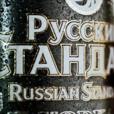 Найбільша горілчана компанія Росії заявила про банкрутство