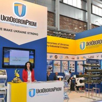 НАБУ анонсувало вручення підозр посадовцям «Укроборонпрому»