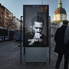 У Стокгольмі «живий» білборд реагує кашлем на появу курців (відео)