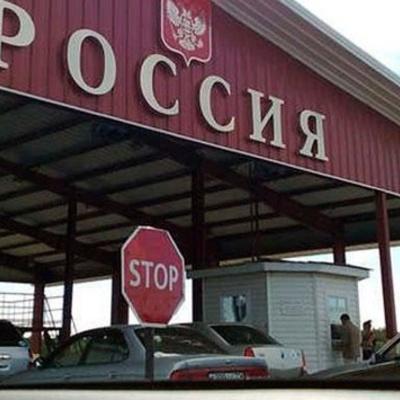 Росія посилила режим перетину кордону для українців