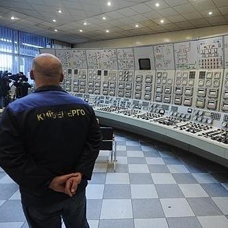 У Київенерго заявили, що платіжки, розіслані киянам, не дійсні