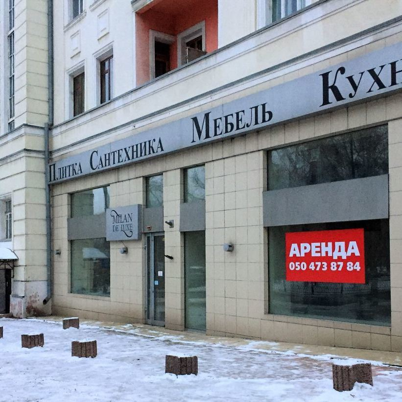 Опубліковані нові фото про життя на Донбасі (фото)