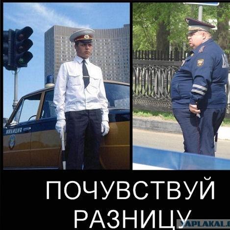 З поліції звільнять співробітників, які важать більше 95 кілограм