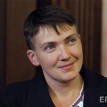 Списки полонених і зниклих без вести не є точними, але будуть уточнюватися - Савченко