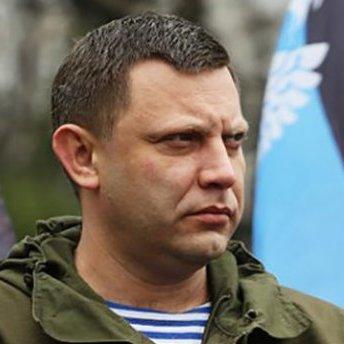 Захарченко заявив про гарантію безпеки для Савченко