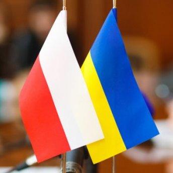 У Польщі запрацювало 10 почесне консульство України