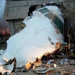 Вночі на містечко у Киргизстані впав турецький Boeing-747 (фото)