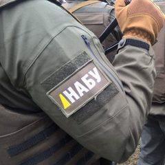 НАБУ затримало 6 осіб, які причетні до розкрадання 50 млн