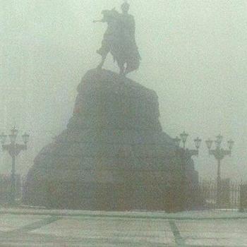 У ДСНС повідомили, чому Київ затягнуло туманом