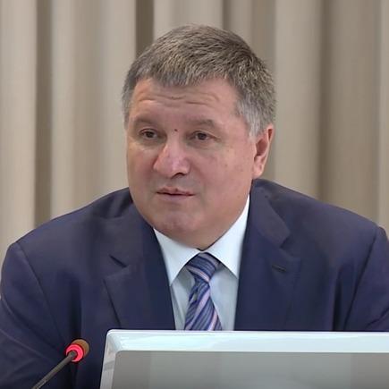 Аваков – прикордонникам: будьте готові до деокупації Донбасу цього року (відео)