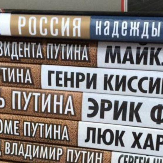 В Броварах волонтери знайшли склад літератури із закликами в підтримку Путіна