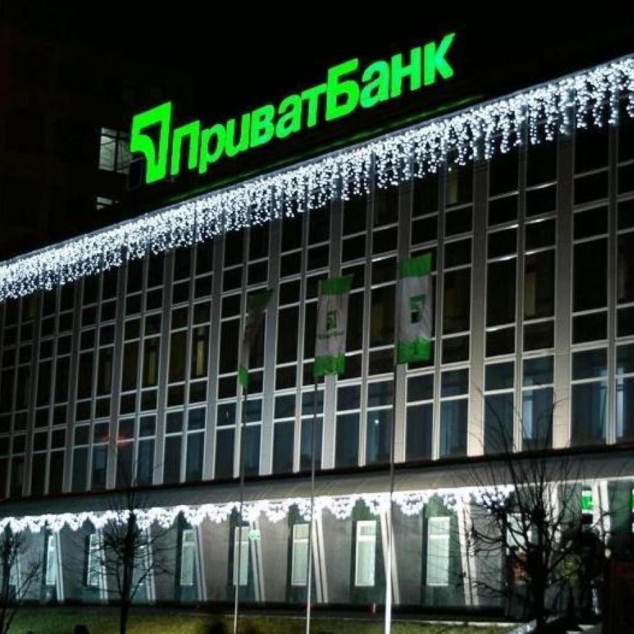 Наглядову раду «Приватбанку» очолив турецький банкір