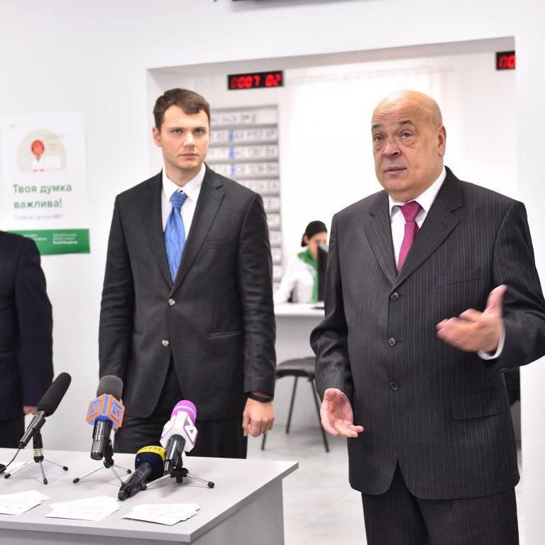 В Ужгороді відкрився перший сервісний центр МВС