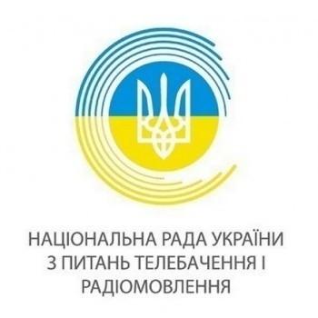 Нацрада оштрафувала радіостанцію за трансляцію пропагандистської реп-пісні