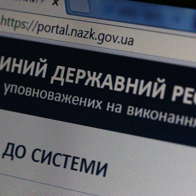 Про початок другої хвилі е-декларування повідомили у НАЗК