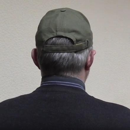 На Донеччині затримали «депутата» «ДНР»