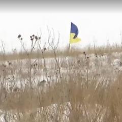 ЗСУ зайняли нові позиції на Донбасі (відео)