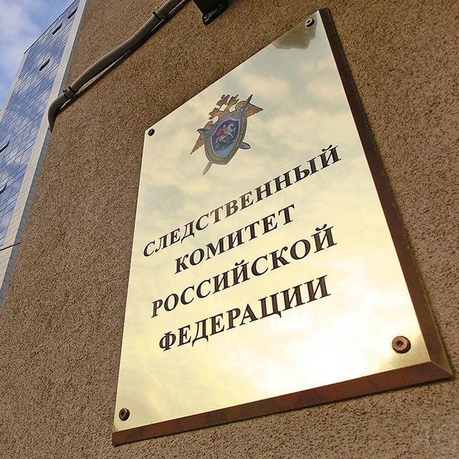 У РФ порушили кримінальну справу проти п'яти росіян, пов'язаних з «Правим сектором»